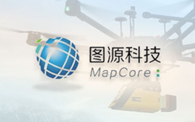 YellowScan S.A.S. signs a new distributor in China